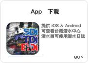 download-01