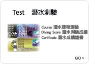 test-011